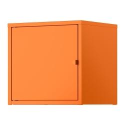 lixhult-mobile-arancione__0547141_PE656442_S4